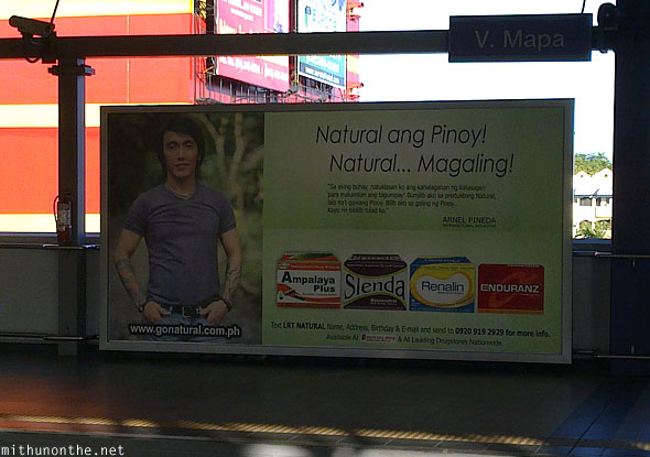 Arnel Pineda endorsement ad LRT V. Mapa Manila