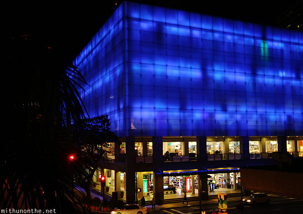 Blue lights glowing building book store Ayala center