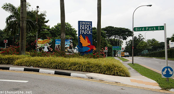 Jurong bird park entrance Singapore