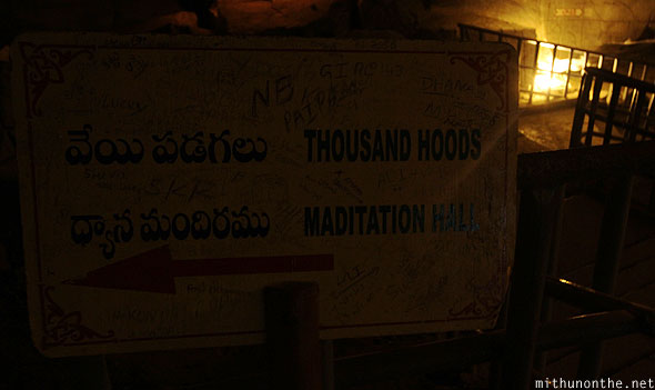 Maditation hall sign Belum caves Andhra Pradesh India