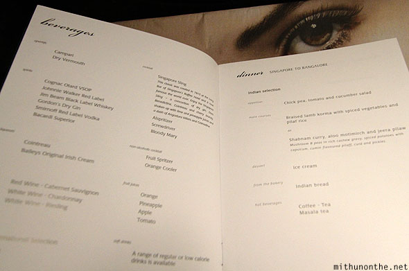 Singapore Airlines inflight service bar menu