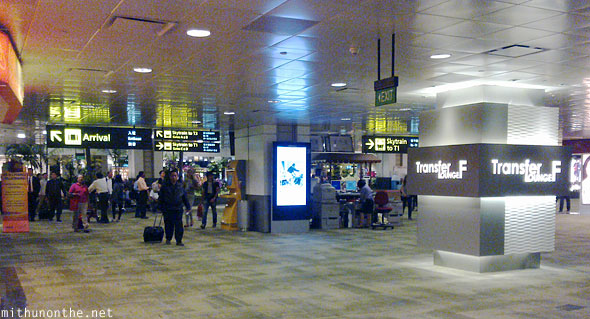 Singapore Airport Changi Terminal 2 arrivals