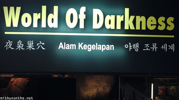 World of darkness Jurong bird park Singapore