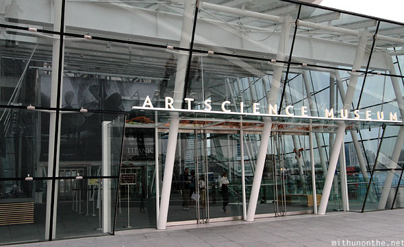 ArtsScience museum Singapore