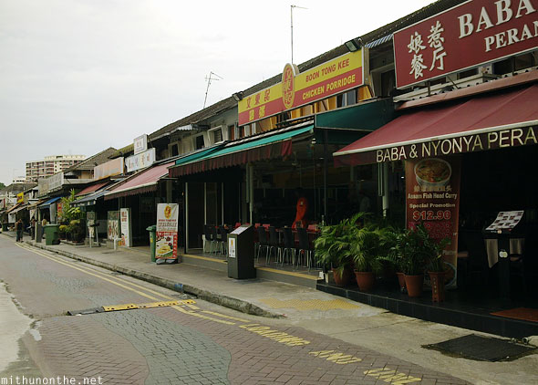 Bukit Timah restaurants Singapore