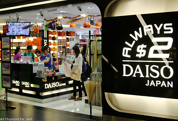 Daiso Ion Orchard mall Singapore