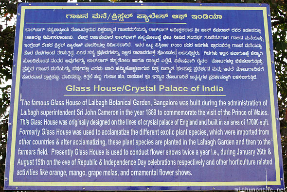 Lal Bagh glasshouse crystal palace history Bangalore India