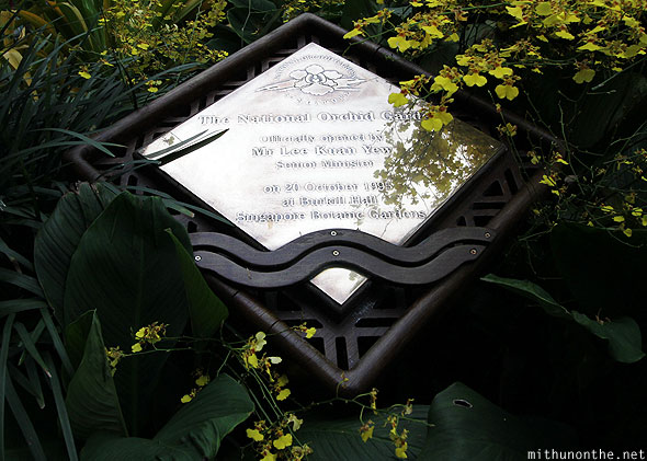 National orchid garden inauguration plaque Singapore