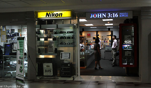 Nikon store John 3:16 Funan IT mall Singapore
