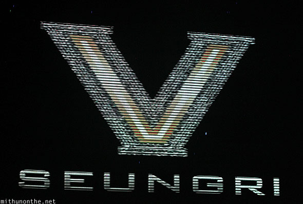 Seungri logo on screen Singapore F1 concert