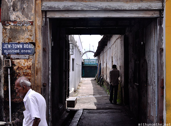 Jew town road Fort Kochi Kerala
