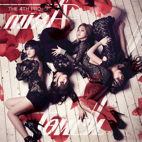 Miss A Touch 4th project mini-album cover