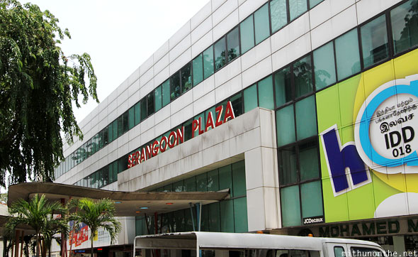 Serangoon plaza Little India Singapore