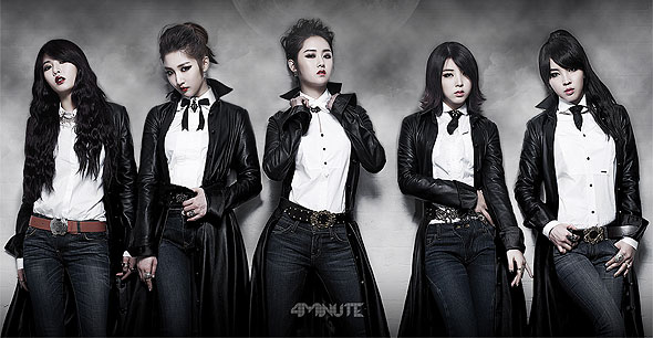 4minute vampires Volume Up kpop
