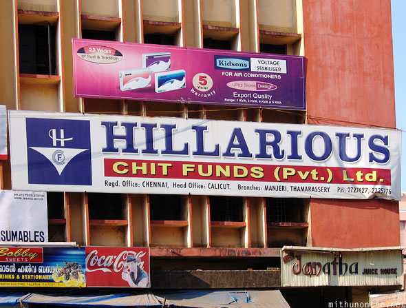 Hillarious chit funds Calicut Kerala