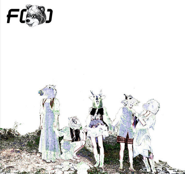 f(x) – 'Electric Shock' album review: Officially in the ... F(x) Electric Shock Album Cover