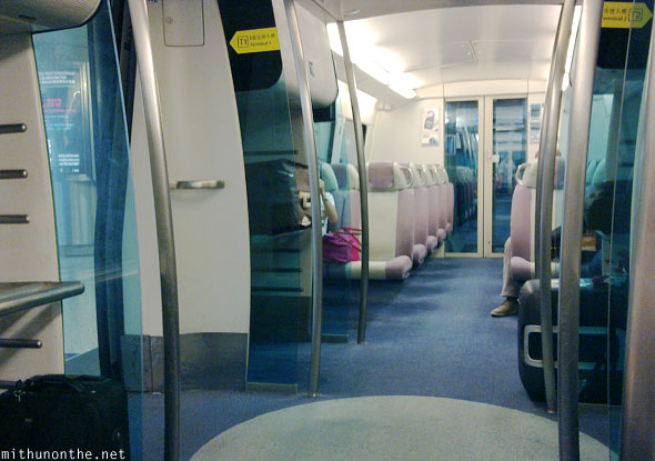 Airport Express train Hong Kong