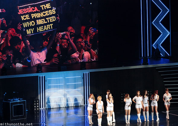Ice Princess message for Jessica Macau