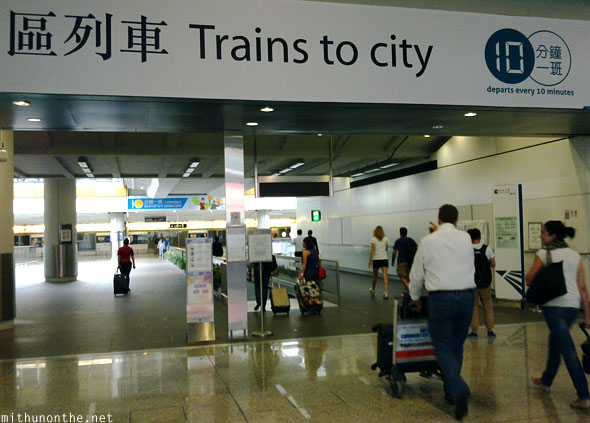Trains to city Hong Kong airport