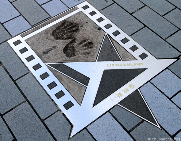 Andy Lau Avenue of the Stars Hong Kong