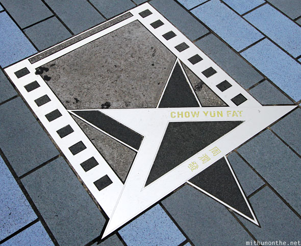 Chow Yun Fat Avenue of Stars Hong Kong