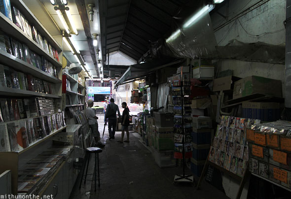 Chungking mansion alleyway magazines