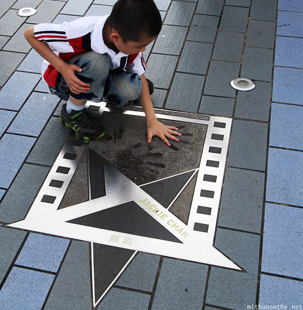 Jackie Chan Avenue of Stars Hong Kong