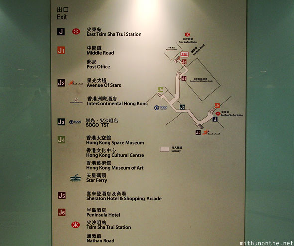 Map of Kowloon bay underground