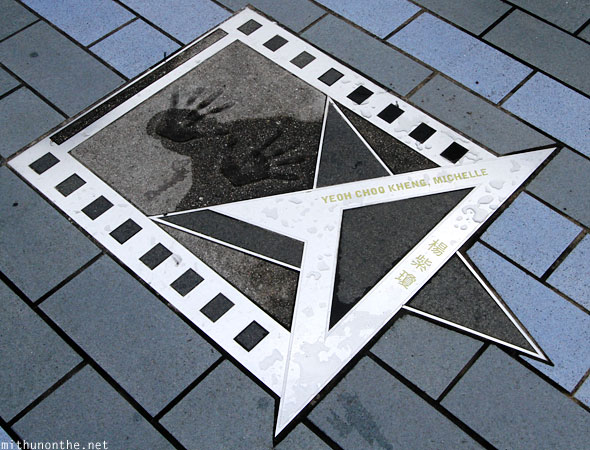 Michelle Yeoh Avenue of Stars Hong Kong