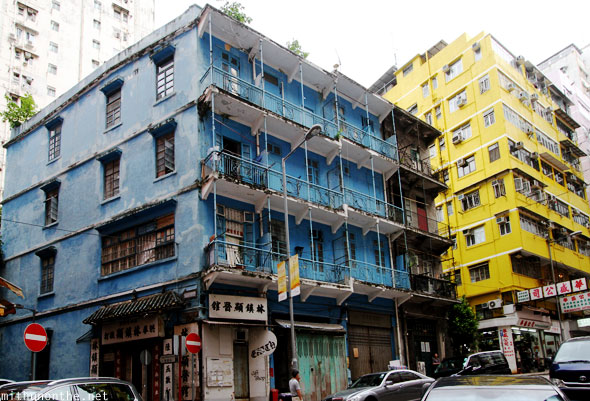 Old blue yellow buildings Hong Kong