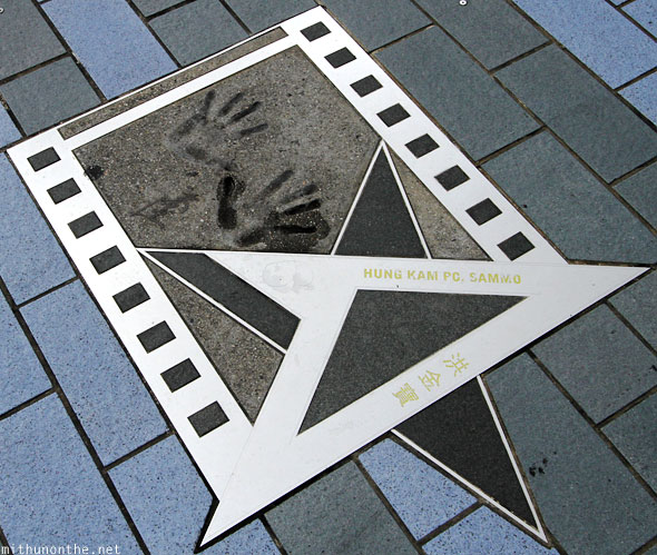 Sammo Hung Avenue of the Stars Hong Kong