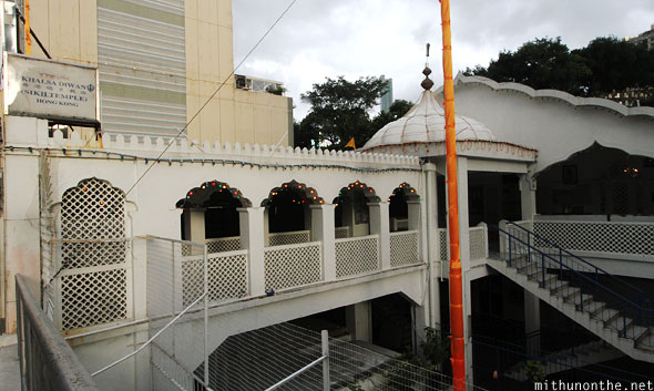 Sikh temple Hong Kong