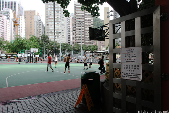 Southorn playground Hong Kong