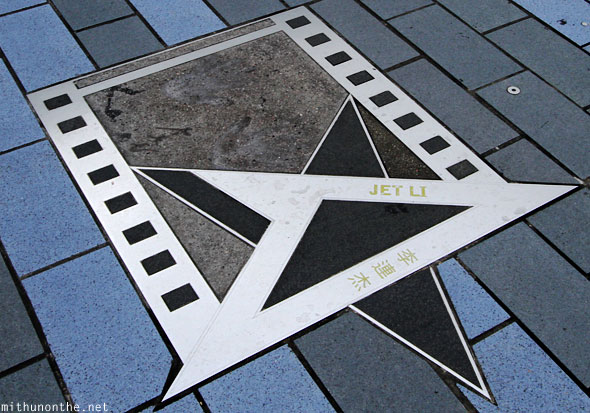 Avenue of Stars Jet Li Hong Kong