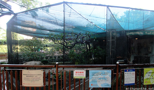 Bird cage Kowloon park Hong Kong