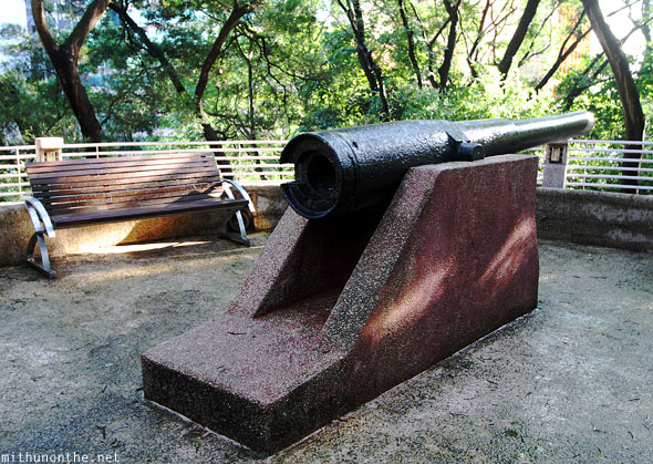 Cannon Kowloon park Hong Kong