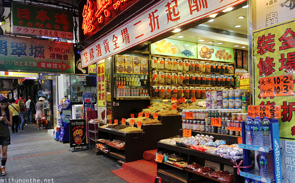 Chinese dried fruits store Kowloon Hong Kong