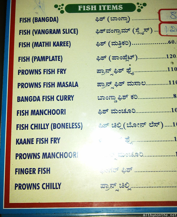 Fish dishes Amaravathi bar restaurant Bangalore