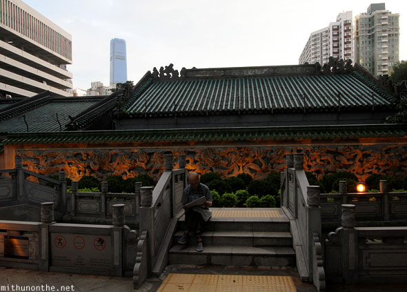 Public square rest garden Kowloon Hong Kong