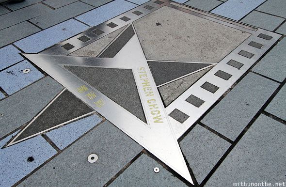 Stephen Chow Avenue of Stars Hong Kong