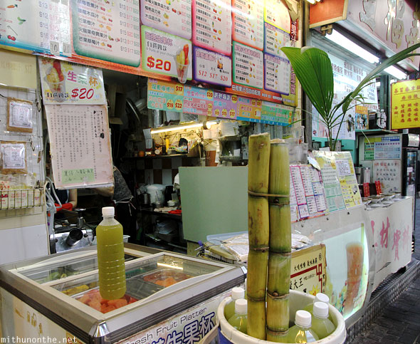 Sugarcane juice fruit stall Kowloon Hong Kong