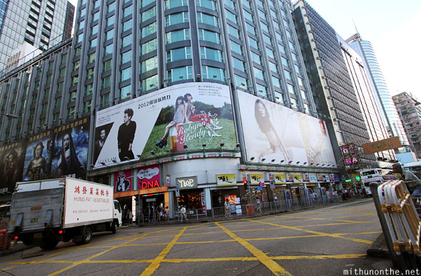 Tsim Sha Tsui shopping district Hong Kong
