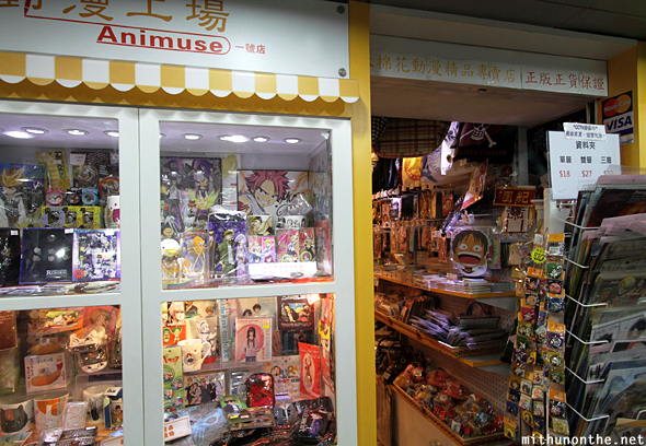 Animuse Sino Centre Hong Kong