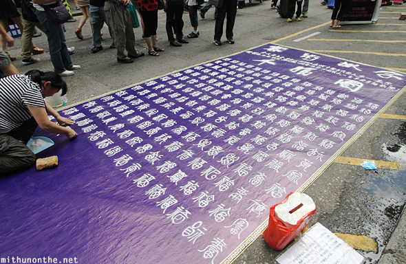 Chinese chalk powder writing Hong Kong