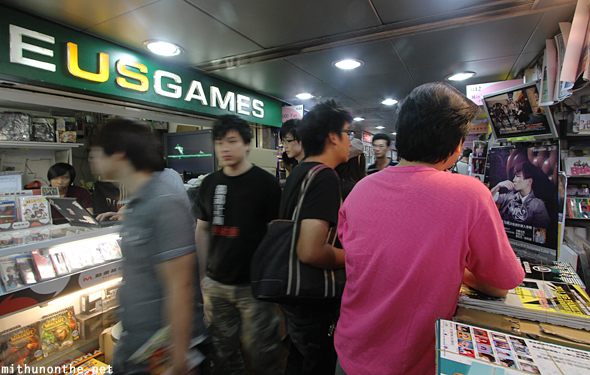 eUS games Sino centre Hong Kong