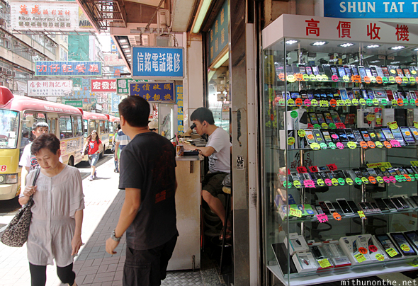 Mobile repair shop Mongkok Hong Kong