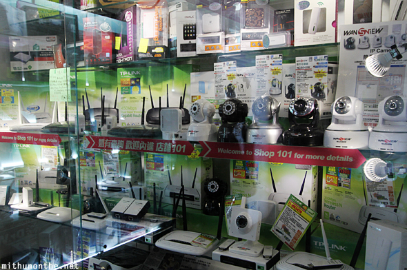 TP-Link routers security cameras Mong Kok