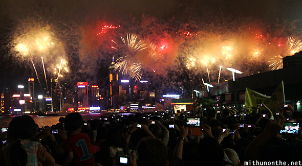 China reunification anniversary fireworks Hong Kong
