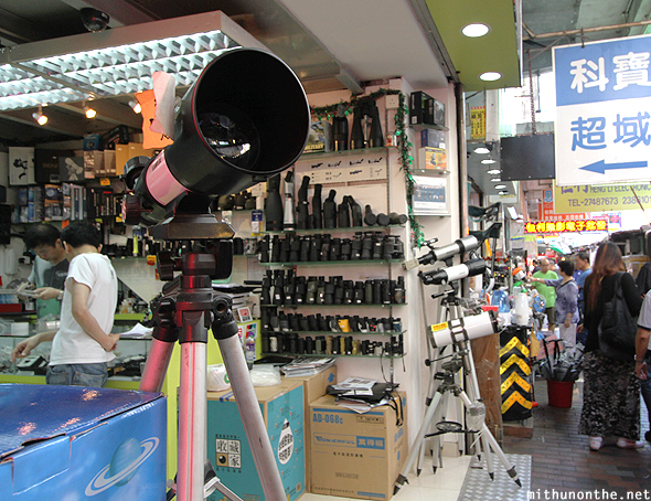 Binoculars telescope optics shop Apliu Street Hong Kong