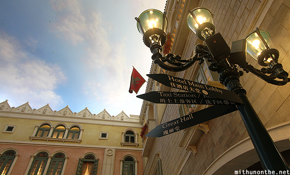 direction-signs-lamp-post-venetian-macau